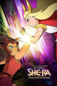 She-Ra and the Princesses of Power: Temporada 2